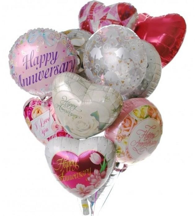Anniversary Balloon Bouquet
